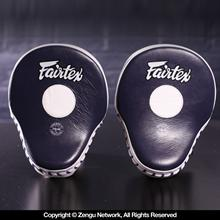Fairtex FMV9 Classic Pro Focus Mitts